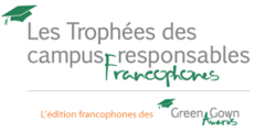 Les Trophées des campus responsables 2015 - Technical Innovation for Sustainable Development Winner image #1