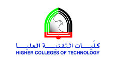 2021 Sustainability Institution of the Year - Higher Colleges of Technology - United Arab Emirates image #2